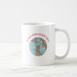 Confidential Soviet Map of San Francisco Coffee Mug