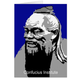 Confucius Portrait - Confucius Institute Card