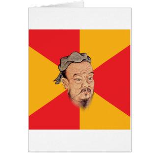Confucius Say Card