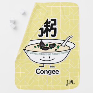 Congee Jook Rice porridge gruel bowl Chinese break Baby Blanket