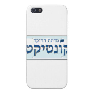 Connecticut Licence Plate in Hebrew Cover For iPhone 5