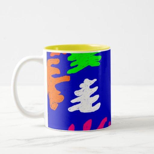 Contemplation ~ Modern Art ~  Mug