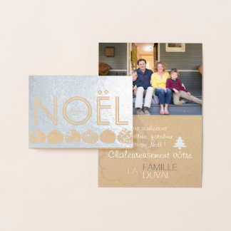 Contemporary Christmas card 2 personnalisable