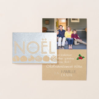 Contemporary Christmas card personnalisable