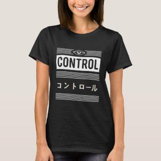 Control in Japanese - Gift for Anime Otaku T-Shirt