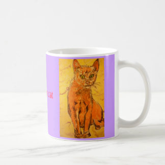 cool curious cat slogan basic white mug