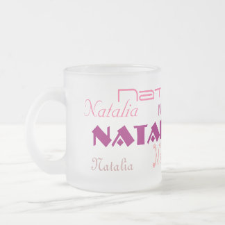 Cool Fonts Your Name Personalized Frosted Glass Mug