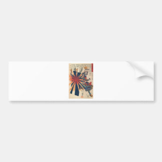 Cool Japanese Samurai Warrior Blistering Sun Art Bumper Sticker