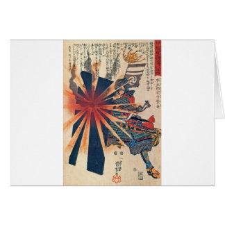Cool Japanese Samurai Warrior Blistering Sun Art Card