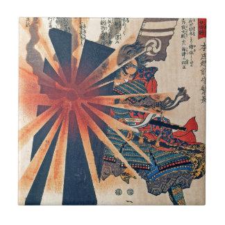 Cool Japanese Samurai Warrior Blistering Sun Art Ceramic Tile