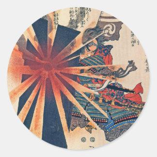 Cool Japanese Samurai Warrior Blistering Sun Art Classic Round Sticker