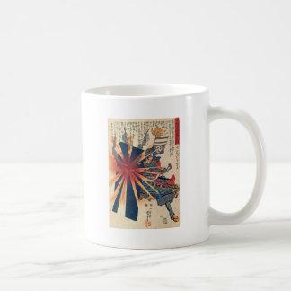 Cool Japanese Samurai Warrior Blistering Sun Art Coffee Mug