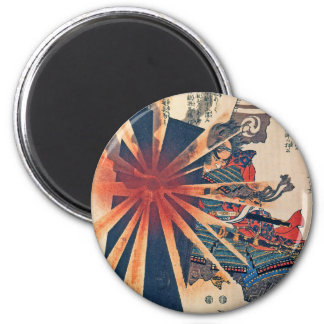 Cool Japanese Samurai Warrior Blistering Sun Art Magnet