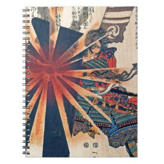 Cool Japanese Samurai Warrior Blistering Sun Art Notebooks