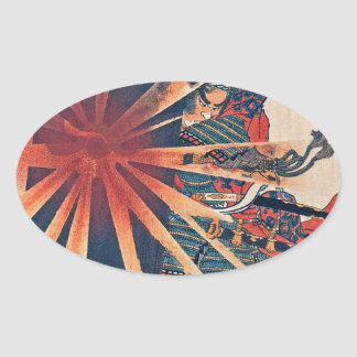 Cool Japanese Samurai Warrior Blistering Sun Art Oval Sticker