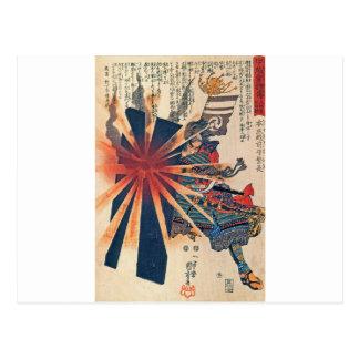 Cool Japanese Samurai Warrior Blistering Sun Art Postcard
