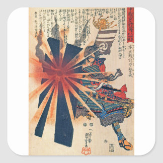 Cool Japanese Samurai Warrior Blistering Sun Art Square Sticker