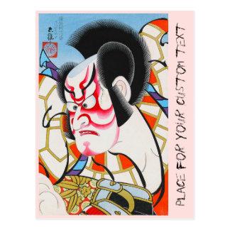 Cool japanese traditional kabuki makeup tadamasa postcard
