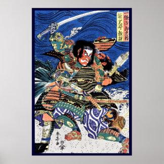 Cool japanese ukiyo-e legendary warrior samurai print