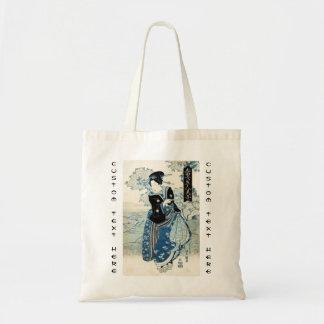 Cool japanese vintage ukiyo-e geisha lady woman