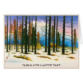 Cool japanese winter snow forest Mt Fuji mountain Card