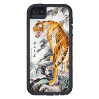 Cool oriental chinese fluffy tiger watercolor ink iPhone 5 case