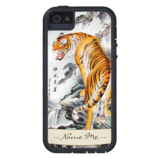 Cool oriental chinese fluffy tiger watercolor ink iPhone 5 cover