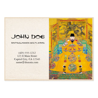Cool oriental classic chinese woodcut emperor art pack of chubby business cards