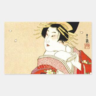 Cool Oriental Japanese Agemaki tattoo art Rectangular Sticker