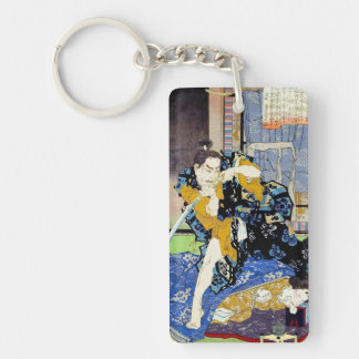 Cool oriental japanese classic samurai warrior art key ring