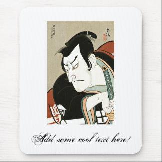 Cool Oriental Japanese  Gosei Koshiro tattoo Mouse Pad