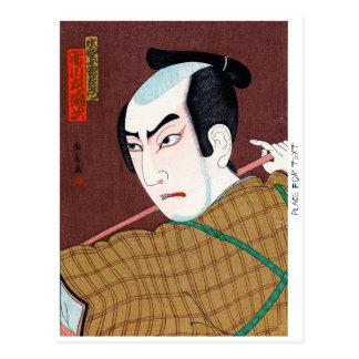 Cool oriental japanese kabuki actor classic art postcard