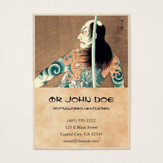 Cool oriental japanese kabuki swordsman actor business card
