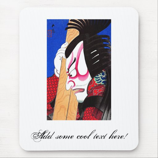 Cool Oriental Japanese Kagekiyo tattoo Mousepads