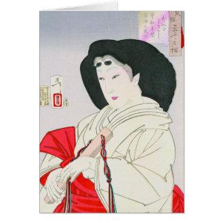 Cool oriental japanese old geisha lady art card