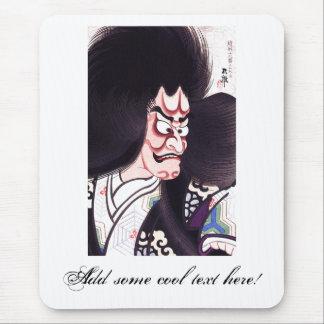 Cool Oriental Japanese Tsuchigumo tattoo Mouse Pad