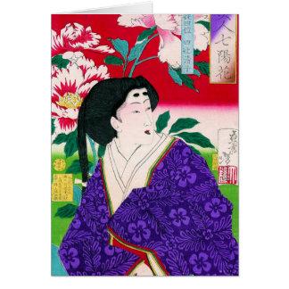 Cool oriental japanese woodprint geisha lady art card