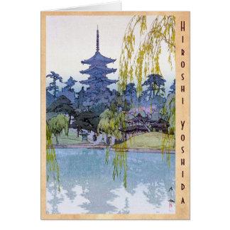 Cool oriental japanese Yoshida lake Shrine Temple Card