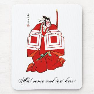Cool Oriental Shibaraku SAmurai tattoo Mouse Pad