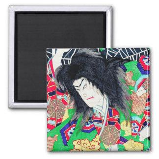 Cool oriental Yoshitoshi Kabuki Actor japan art Square Magnet