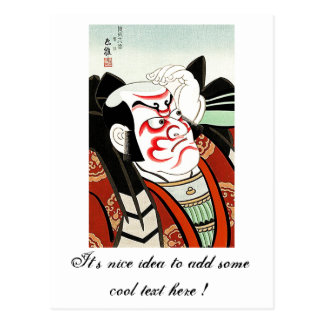 Cool Oriettal Japanese Cangrejo art Postcard