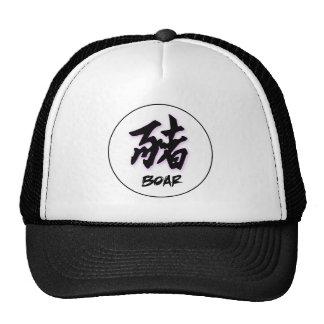 Cool Simple Elegant Chinese Zodiac Sign Boar Cap