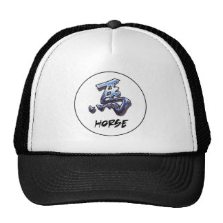 Cool Simple Elegant Chinese Zodiac Sign Horse Cap