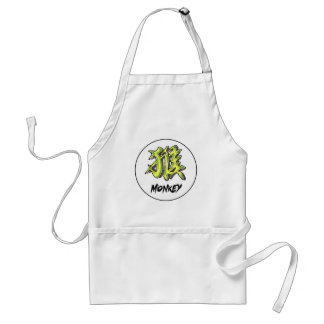 Cool Simple Elegant Chinese Zodiac Sign Monkey Aprons