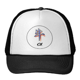 Cool Simple Elegant Chinese Zodiac Sign Ox Cap