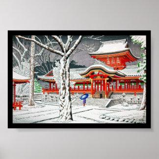 Cool snow in iwashimizu hachiman shrine kyoto poster