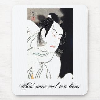 Cool Traditional Japanese Todanobu tattoo Mouse Pad