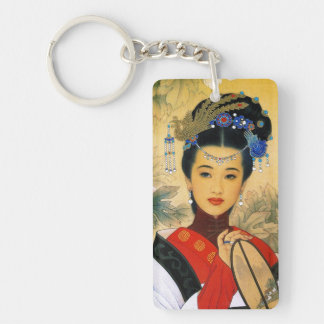 Cool young beautiful chinese prince Guo Jin art Key Ring