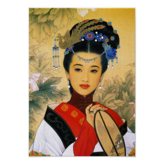 Cool young beautiful chinese princess Guo Jin art Poster