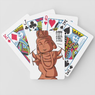 Copper and gold alloy accomplishing pulling out bicycle playing cards